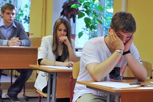 Рособрнадзор выявил одну из главных причин низких баллов на ЕГЭ по математике