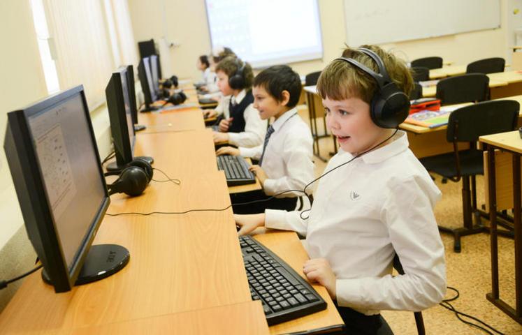 В Москве определены школы, где появятся IT-классы