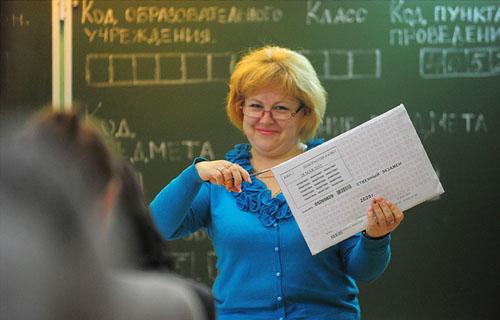 Обязательный ЕГЭ по иностранным языкам появится в РФ не раньше 2020 г