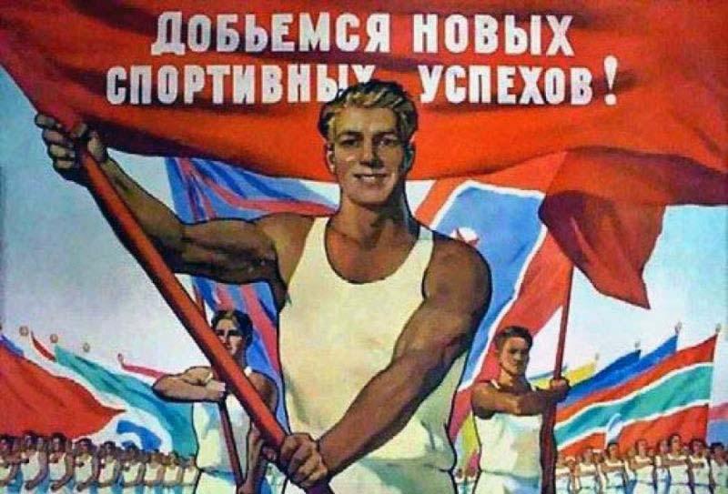 Мероприятия по внедрению в РФ комплекса ГТО вошли в план развития физкультуры и спорта